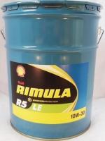 Shell Rimula 10W30